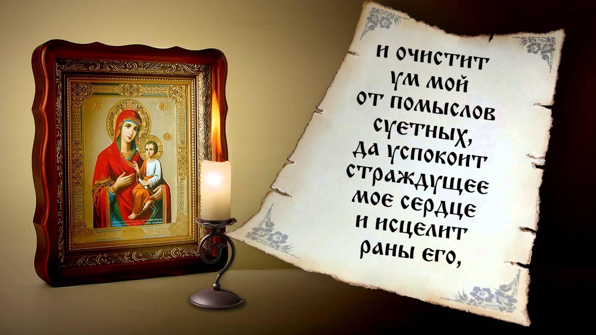 Чудеса на Рождество Христово / 11