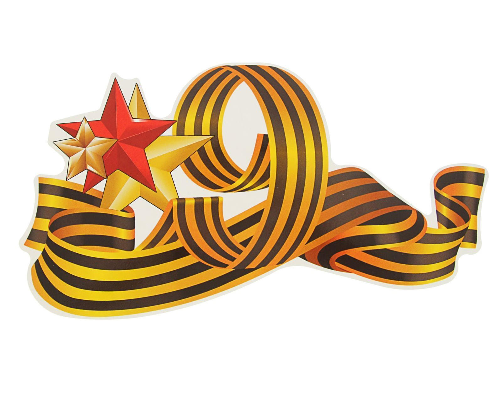 страницы картинка георгиевская лента без фона герб официальные