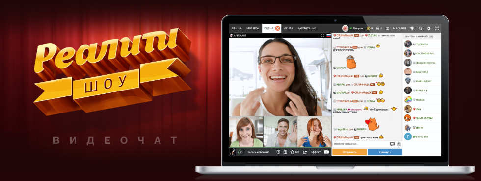 Играть чат рулетку онлайн реальная казино рулетка для андроида