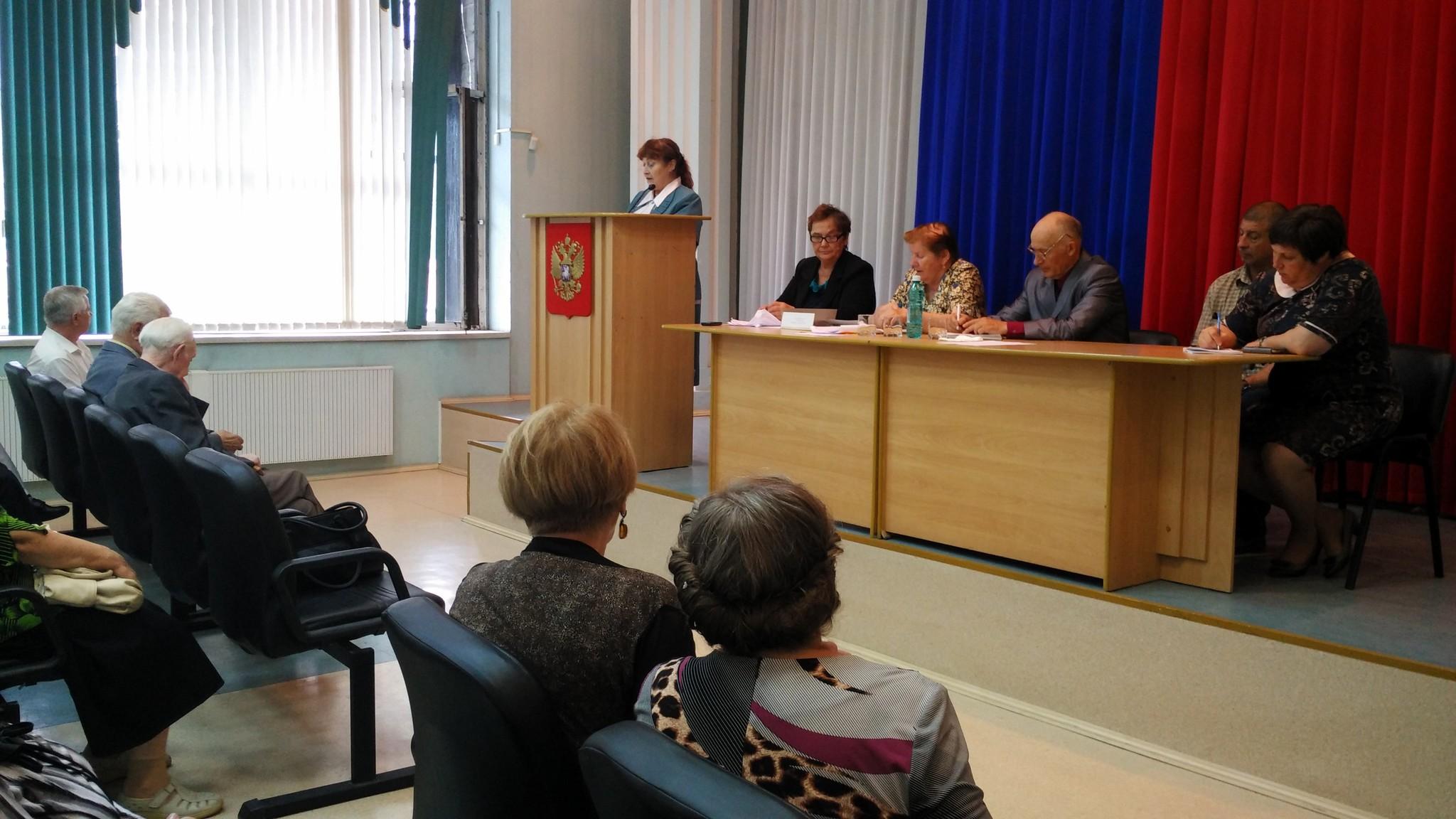 Пленум Совета ветеранов Курчатовского района