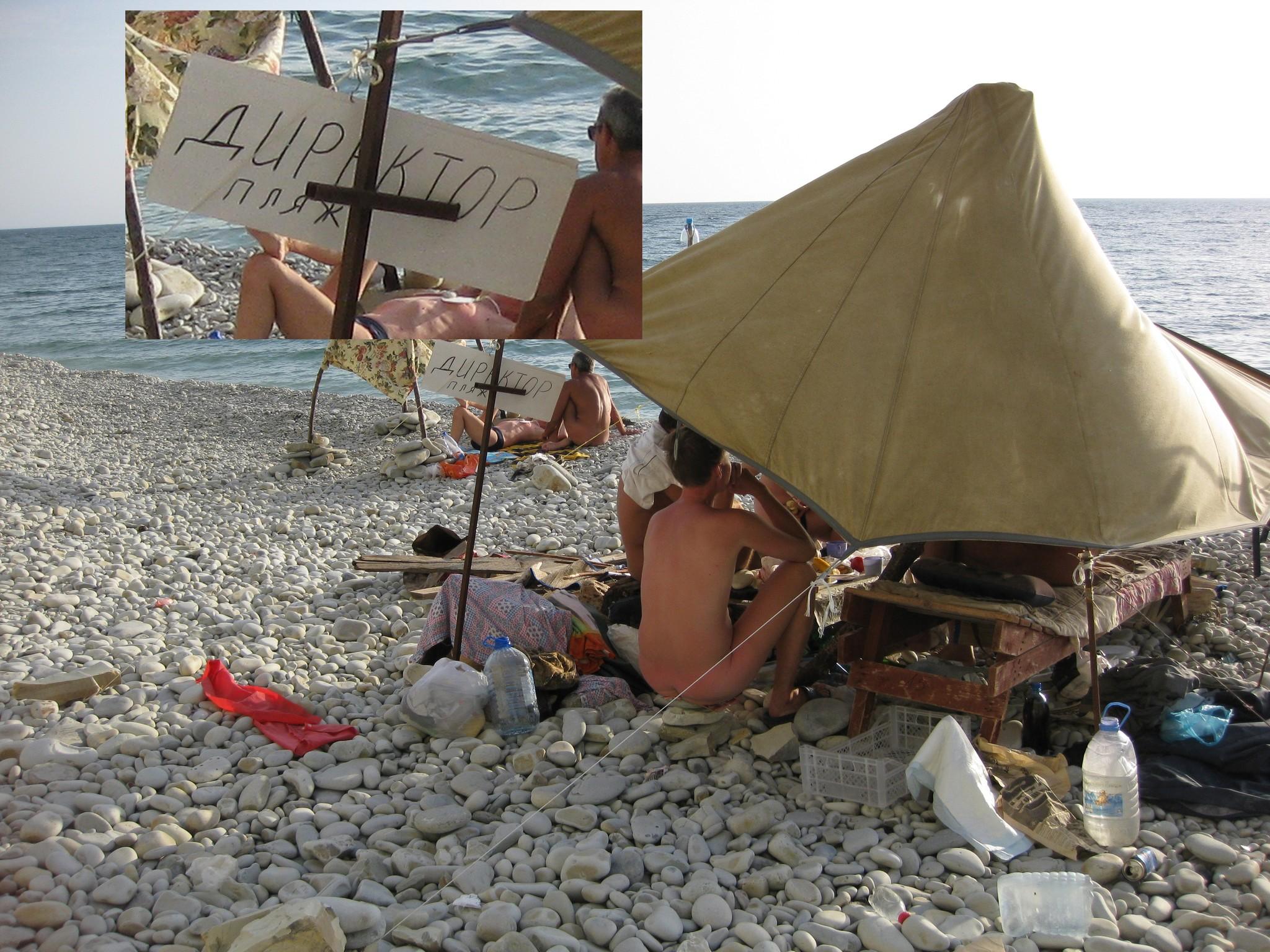 Секс на пляже на нудийском на русском, Нудисты Порно, смотреть видео Секс на Нудистком 15 фотография