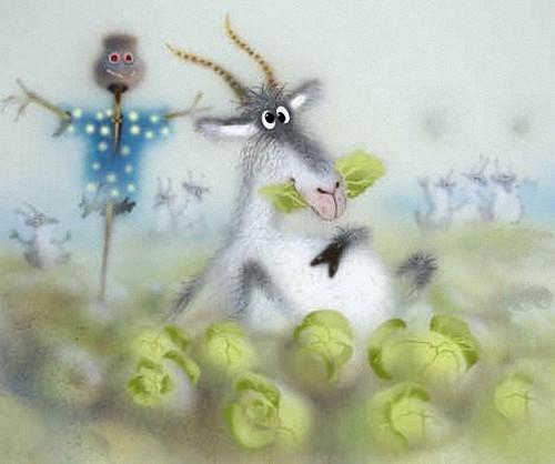 открытка веселые козы ещё качались